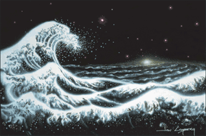 Note Card titled 'Galactic Wave'